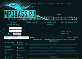 Mp3bass.ru thumbnail