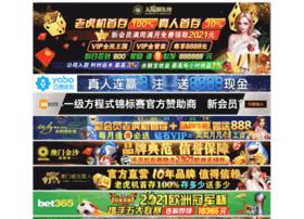 Mp3bi.com thumbnail