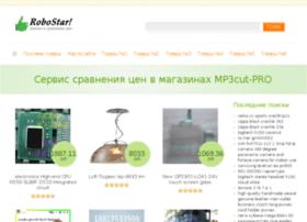 Mp3cut Pro Скачать Бесплатно - фото 5
