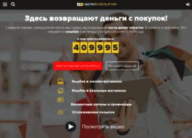 Mp3music-free.ru thumbnail