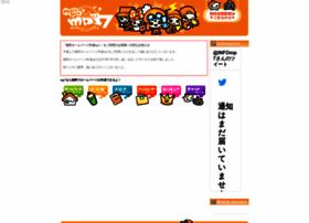 Mp7.jp thumbnail