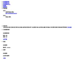 Mpaccedu.org thumbnail