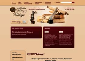 Mpc-rf.ru thumbnail