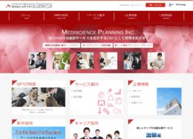 Mpi-cro.co.jp thumbnail