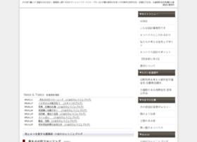 Mpl.co.jp thumbnail