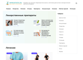 Mprostata.ru thumbnail