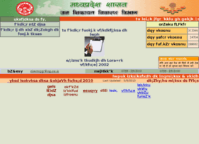 Mpsamadhan.org thumbnail