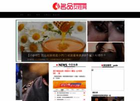 Mpshow.com.cn thumbnail
