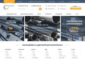 Mpstar.ru thumbnail