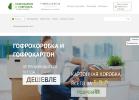 Mpzp.ru thumbnail