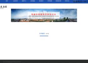 Mqj34.cn thumbnail