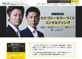 Mr-m.co.jp thumbnail