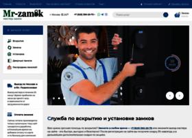 Mr-zamok.ru thumbnail