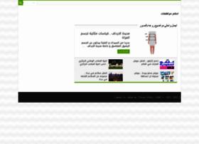 Mrahkat.net thumbnail