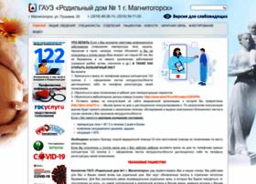 Mrd1-74.ru thumbnail