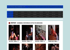 Furniture Design | Indonesia Teak Garden For Outdoor Furniture & Teak