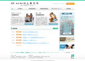Mrkm-mfg.co.jp thumbnail