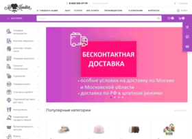 Mrkonditer.ru thumbnail