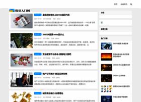 Mrleft.com.cn thumbnail