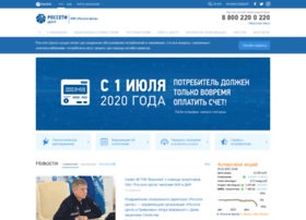 Mrsk-1.ru thumbnail