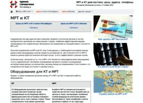 Mrt-catalog.ru thumbnail