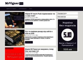 Mrvigner.pp.ua thumbnail