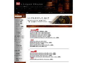 Ms-liquorhouse.jp thumbnail