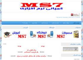 Ms7.ir thumbnail