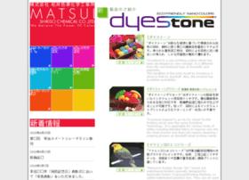 Msc-color.co.jp thumbnail