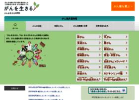 Msdoncology.jp thumbnail