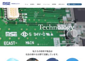 Mse-ecast.co.jp thumbnail