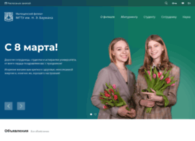 Msfu.ru thumbnail