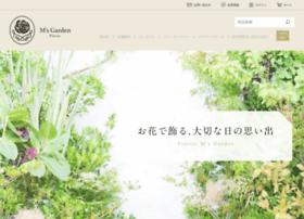 Msgarden2016.jp thumbnail