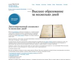 Msk-diploms.ru thumbnail