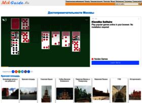 Msk-guide.ru thumbnail