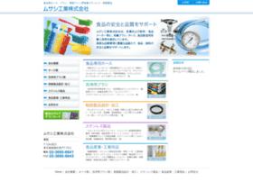 Msk-musasi.co.jp thumbnail