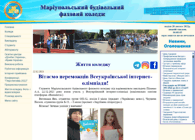 Msk.edu.ua thumbnail