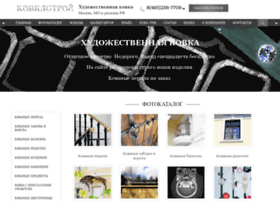 Mskkovka.ru thumbnail