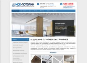 Mskpotolki.ru thumbnail