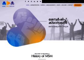 Msmkerala.org thumbnail