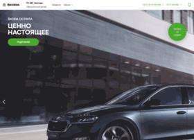 автосалон шкода уфа официальный сайт