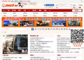Msnews.com.cn thumbnail