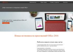 Msoffice2010.ru thumbnail