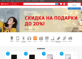 Msphone.ru thumbnail