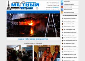 Mspros.ru thumbnail