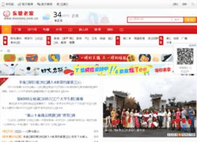 Msrb.com.cn thumbnail