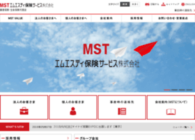 Mst-is.co.jp thumbnail