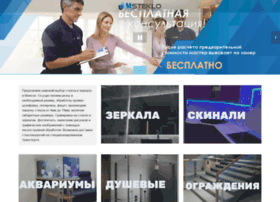 Msteklo.by thumbnail