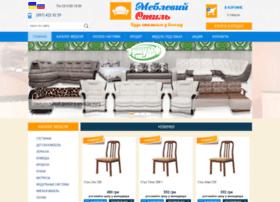 Mstil.com.ua thumbnail