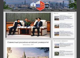 Msuinchina.org thumbnail